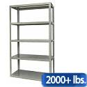 Click here for more High Capacity Reinforced Bolted Shelving by Hallowell by Worthington