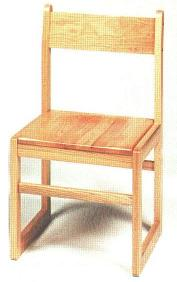 503-s15-library-chair-w-sled-base-15-h