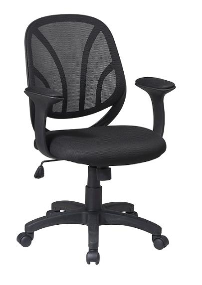 em20522-screen-back-manager-chair-w-arms