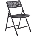 Click here for more Airflex Folding Chair by NPS by Worthington