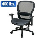 Breathable Mesh Back and Seat Big & Tall Chair by Office Star