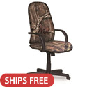 Allegra Camo Executive Chairs by Marvel