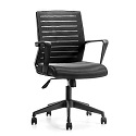 Click here for more Horizontal Stripe Mesh Back Task Chair by OFD Office Furniture by Worthington