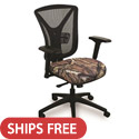 Click here for more Fermata Camo Mesh Chairs by Marvel by Worthington
