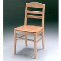 Click here for more 444 Library Chair by Georgia Chair by Worthington