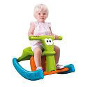 Click here for more Seater Totter by ECR4Kids by Worthington